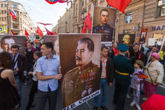 Participants of Immortal Regiment -  international public action, which takes place in Russia Stock Image