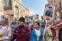Participants of Immortal Regiment -  international public action, which takes place in Russia Royalty Free Stock Photo