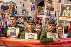 Participants of Immortal Regiment - public action Stock Photography