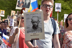 Participants of Immortal Regiment - public action, during which participants carried portrait Royalty Free Stock Image
