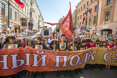 Participants of Immortal Regiment - public action, during which participants carried portraits Stock Image