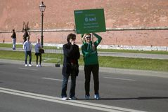 Participants of 5th Moscow Marathon Royalty Free Stock Photography