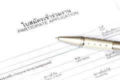 Participate application form Royalty Free Stock Photo