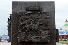 Participatie van de dorpsbewoners in de slag van Mukden in de russo-Japanse Oorlog het jaar van 1905 Stela` Stad van militaire gl Royalty-vrije Stock Afbeelding