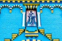 Particolare православной церков церков великого князя St., Jurmala Стоковая Фотография RF