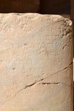 Particolare - colonna ionica greca Fotografia Stock Libera da Diritti