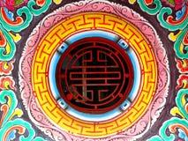 Particolare del santuario del cinese Fotografie Stock