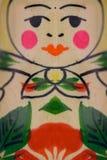 Particolare della bambola di Babushka Fotografia Stock