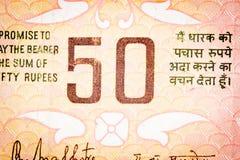 Particolare della banconota delle rupie Fotografie Stock Libere da Diritti