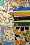 Particolare della ceramica dal banco di Gaudi Fotografie Stock