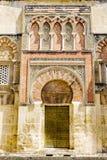 Particolare della moschea a Cordova Fotografia Stock