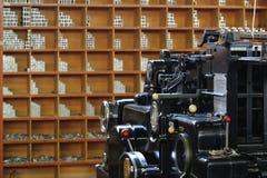 Vecchio torchio tipografico Immagini Stock