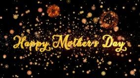 Particules d'abrégé sur jour de mère et carte de voeux heureuses de feux d'artifice de scintillement illustration de vecteur