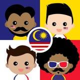 Partidario malasio lindo y alegre libre illustration