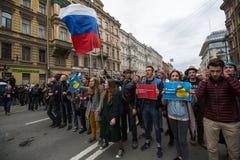 Partidarios de la oposición en la perspectiva de Nevsky Imagen de archivo libre de regalías