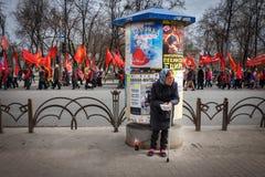 Partido de comunistas em um primeiro de maio Imagem de Stock