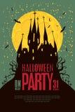 Partido de Halloween Imagen de archivo libre de regalías