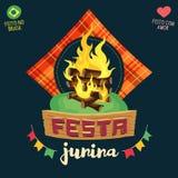 Partido de junho do brasileiro de Festa Junina - logotipo da fogueira Imagens de Stock Royalty Free