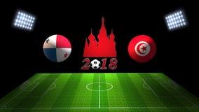 Partido 2018 de la taza del fútbol del mundo en Rusia: Panamá contra Túnez, en 3 Fotos de archivo libres de regalías