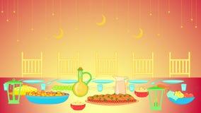 Partido de Ramadan Kareem Iftar libre illustration