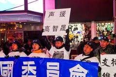 Partido Democratic do protesto de China nas épocas quadradas, NYC Fotografia de Stock