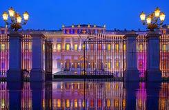 Partido lluvioso en el rey Palace Foto de archivo libre de regalías