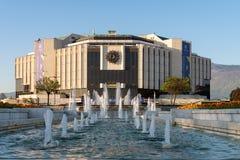 Partie antérieure de palais national de culture, Sofia bulgaria Photographie stock libre de droits