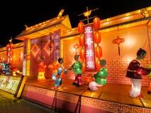Partie chinoise de nouvelle année de Singapour Photos stock