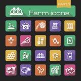 Partie d'icônes de ferme Images libres de droits