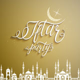 Partie d'Iftar illustration stock