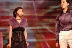 Partie de gala de festival de printemps de la poésie recitation-2006 Jiangxi photos stock