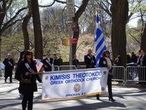 Partie grecque 12 du défilé 2016 de Jour de la Déclaration d'Indépendance de NYC image libre de droits
