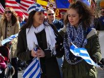 Partie grecque 7 2 du défilé 2016 de Jour de la Déclaration d'Indépendance de NYC photos stock