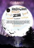 Partie verticale de nuit de Halloween d'affiche Calibre d'Iinvitation Photos libres de droits