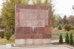 Parting memorial inscription on the entrance area of the historical-memorial complex Stock Images