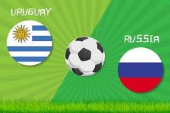 Partita di calcio Uruguay contro la Russia Fondo di sport Fotografia Stock
