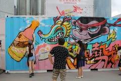 partito della HK Dragon Boat Carnival Immagini Stock