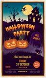 Partito di Halloween Fotografie Stock