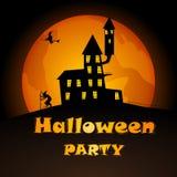 Partito di Halloween Illustrazione di vettore Fotografia Stock Libera da Diritti