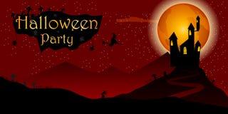 Partito di Halloween Illustrazione di vettore Immagini Stock Libere da Diritti