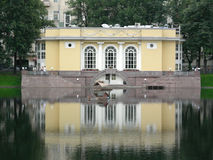 Partriarshi ponds. Restaurant on Partriarshi ponds, Moscow, Russia royalty free stock images