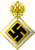 Party badge All-Russian Fascist Party of 10.25.1936 Royalty Free Stock Photo