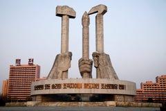 Party-Denkmal DPRK Lizenzfreies Stockbild