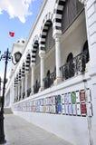 Party Listen der Anwärter auf Wand, Tunesien Stockfotografie