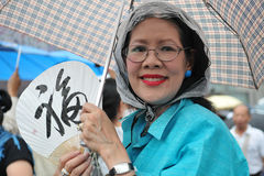 Partyjny Demokrata tajlandzki Zwolennik Zdjęcie Royalty Free