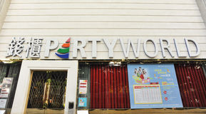 Partyworld Royalty Free Stock Photo
