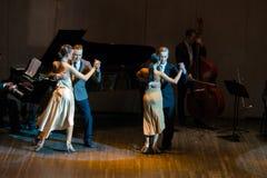 pary dancingowy ilustracyjny musicalu wektor Obrazy Royalty Free