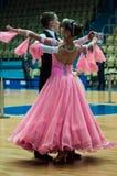 pary dancingowy ilustracyjny musicalu wektor Obraz Royalty Free