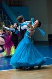 pary dancingowy ilustracyjny musicalu wektor Zdjęcia Stock
