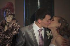 pary szczęśliwy poślubiający niedawno Fotografia Stock